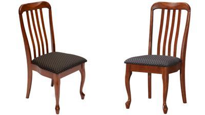 сидушка стула