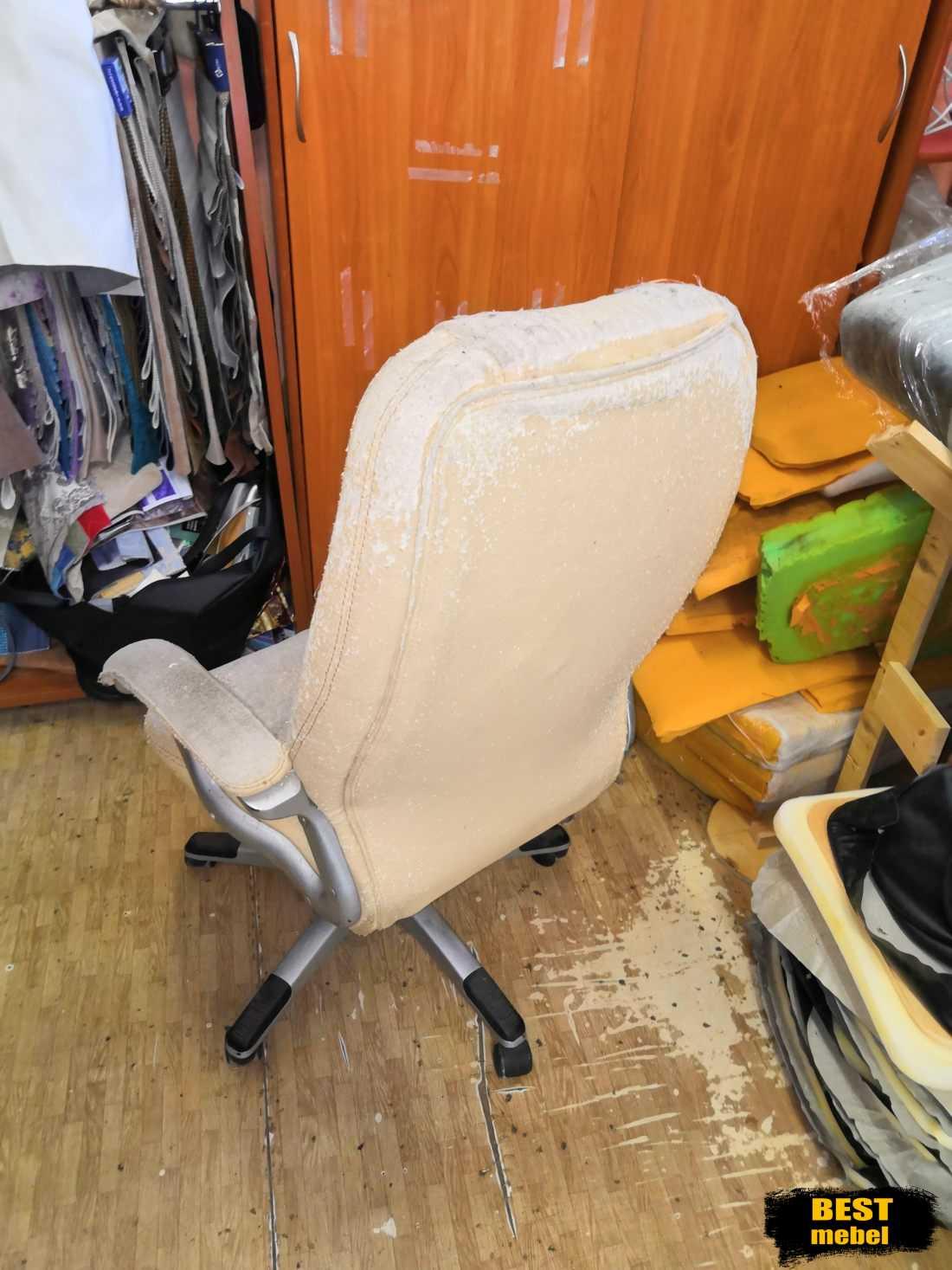 Перетяжка офисного кресла 08.07.2019