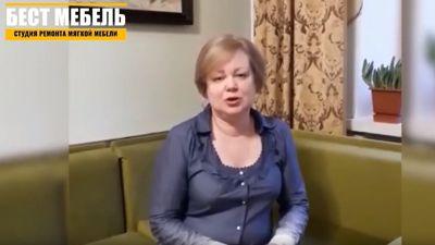 Видео отзывы перетяжка мебели (3)