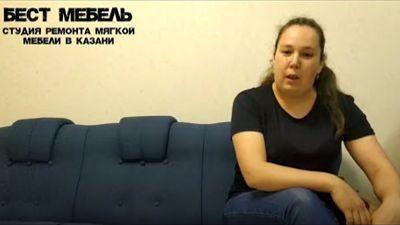 Видео отзывы перетяжка мебели (4)