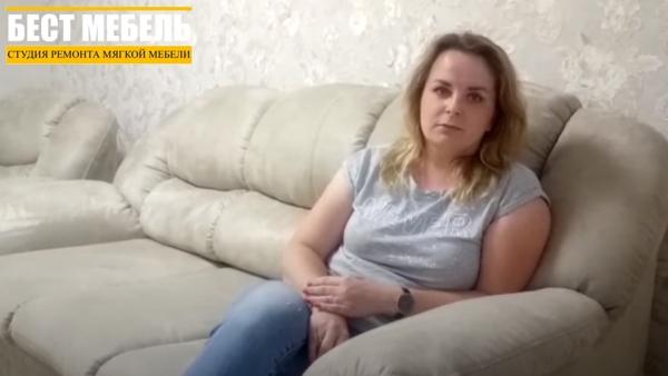 дивана и изготовление кресла Казань 2 Азинская + видео отзыв