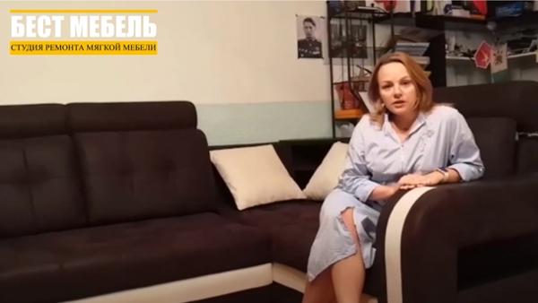 углового дивана Казань - Видео отзыв
